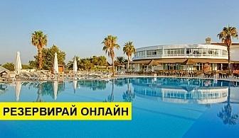 Самолетна почивка в Турция! 3 нощувки на човек на база Ultra all inclusive в Euphoria Palm Beach Resort 5*, Сиде, Турска ривиера с двупосочен чартърен полет от София