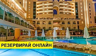 Самолетна почивка в Турция! 3 нощувки на човек на база All inclusive в Sultan Of Side Hotel  5*, Сиде, Турска ривиера с двупосочен чартърен полет от София