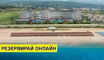 Самолетна почивка в Турция! 3 нощувки на човек на база All inclusive в Calido Maris Hotel 5*, Сиде, Турска ривиера с двупосочен чартърен полет от София