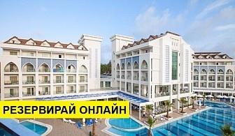 Самолетна почивка в Турция! 3 нощувки на човек на база All inclusive в Diamond Elite Hotel & Spa 5*, Сиде, Турска ривиера с двупосочен чартърен полет от София