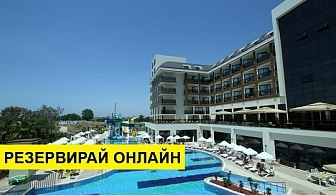 Самолетна почивка в Турция! 3 нощувки на човек на база All inclusive в Glamour Resort & Spa 5*, Сиде, Турска ривиера с двупосочен чартърен полет от София
