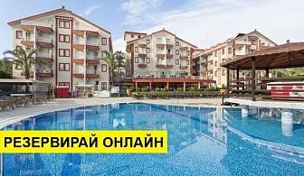 Самолетна почивка в Турция! 3 нощувки на човек на база All inclusive в Hane Sun Hotel 5*, Сиде, Турска ривиера с двупосочен чартърен полет от София