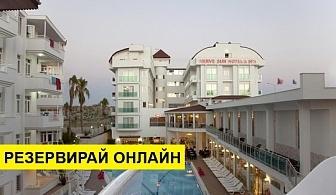 Самолетна почивка в Турция! 3 нощувки на човек на база All inclusive в Merve Sun Hotel & Spa 4*, Сиде, Турска ривиера с двупосочен чартърен полет от София