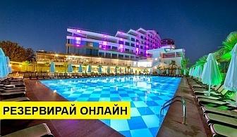 Самолетна почивка в Турция! 3 нощувки на човек на база Ultra all inclusive в Raymar Hotels & Resorts 5*, Сиде, Турска ривиера с двупосочен чартърен полет от София