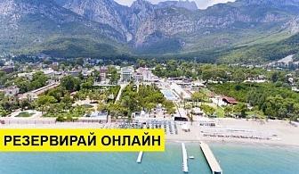 Самолетна почивка в Турция! 3 нощувки на човек на база Ultra all inclusive в Selchukhan Hotel 4*, Кемер, Турска ривиера с двупосочен чартърен полет от София