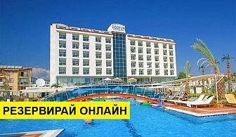 Самолетна почивка в Турция! 3 нощувки на човек на база All inclusive в Side Kum Hotel 5*, Сиде, Турска ривиера с двупосочен чартърен полет от София