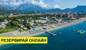 Самолетна почивка в Турция! 3 нощувки на човек на база All inclusive в Simena Hotel 5*, Кемер, Турска ривиера с двупосочен чартърен полет от София