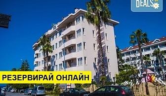 Самолетна почивка в Турция! 3 нощувки на човек на база All inclusive в Sun Beach Hotel 3*, Сиде, Турска ривиера с двупосочен чартърен полет от София