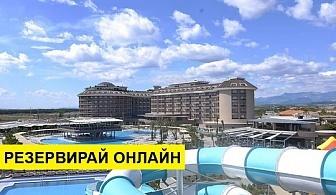 Самолетна почивка в Турция! 3 нощувки на човек на база All inclusive в Sunmelia Beach Resort Hotel & Spa 5*, Сиде, Турска ривиера с двупосочен чартърен полет от София