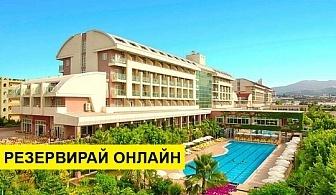 Самолетна почивка в Турция! 3 нощувки на човек на база All inclusive в Telatiye Resort Hotel 5*, Анталия, Турска ривиера с двупосочен чартърен полет от София