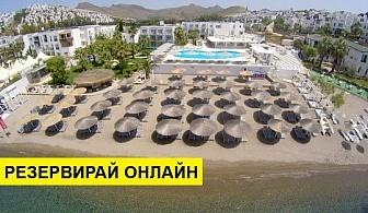 Самолетна почивка в Турция! 7 нощувки на човек на база All inclusive в Charm Beach Hotel 4*, Бодрум, Егейска Турция с двупосочен чартърен полет от София