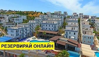 Самолетна почивка в Турция! 7 нощувки на човек на база All inclusive в Costa Akkan Suites Hotel 4*, Бодрум, Егейска Турция с двупосочен чартърен полет от София