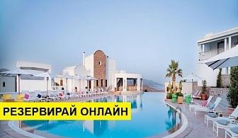 Самолетна почивка в Турция! 7 нощувки на човек на база Закуска в Doria Hotel 5*, Бодрум, Егейска Турция с двупосочен чартърен полет от София