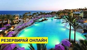 Самолетна почивка в Турция! 7 нощувки на човек на база All inclusive в Grand Rotana Resort & Spa 5*, Анталия, Турска ривиера с двупосочен чартърен полет от София