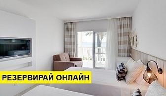Самолетна почивка в Турция! 7 нощувки на човек на база Ultra all inclusive в Mio Bianco Resort 4*, Бодрум, Егейска Турция с двупосочен чартърен полет от София