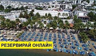 Самолетна почивка в Турция! 7 нощувки на човек на база Закуска и вечеря в Nagi Beach Hotel 3*, Бодрум, Егейска Турция с двупосочен чартърен полет от София