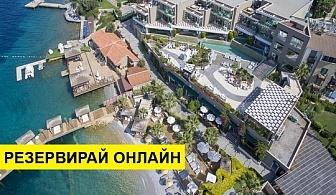 Самолетна почивка в Турция! 7 нощувки на човек на база Закуска в Sign By Ersan Hotel 5*, Бодрум, Егейска Турция с двупосочен чартърен полет от София