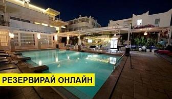 Самолетна почивка в Турция! 7 нощувки на човек на база All inclusive в Sky Nova Hotel 4*, Бодрум, Егейска Турция с двупосочен чартърен полет от София
