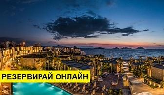 Самолетна почивка в Турция! 7 нощувки на човек на база Закуска в Swiss Hotel Bodrum 5*, Бодрум, Егейска Турция с двупосочен чартърен полет от София