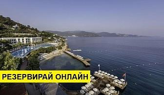 Самолетна почивка в Турция! 7 нощувки на човек на база Ultra all inclusive в Kairaba Blue Dreams Club Hotel  5*, Бодрум, Егейска Турция с двупосочен чартърен полет от София