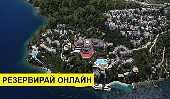 Самолетна почивка в Турция! 7 нощувки на човек на база All inclusive в Green Beach Resort 5*, Бодрум, Егейска Турция с двупосочен чартърен полет от София