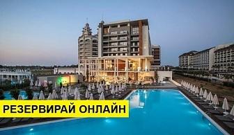 Самолетна почивка в Турция! 14 нощувки на човек на база All inclusive в Riolavitas Spa & Resort 5*, Сиде, Турска ривиера с двупосочен чартърен полет от София
