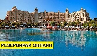 Самолетна почивка в Турция! 7 нощувки на човек на база Ultra all inclusive в Spice Hotel & Spa 5*, Белек, Турска ривиера с двупосочен чартърен полет от София