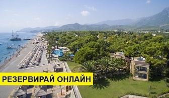 Самолетна почивка в Турция! 10 нощувки на човек на база All inclusive в Pirate's Beach Club 0*, Кемер, Турска ривиера с двупосочен чартърен полет от София