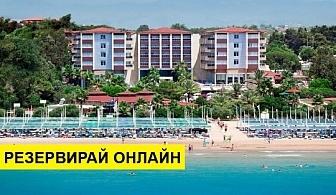 Самолетна почивка в Турция! 3 нощувки на човек на база All inclusive в Terrace Beach Resort 5*, Сиде, Турска ривиера с двупосочен чартърен полет от София