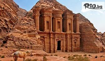 Самолетната екскурзия до Йордания през Март! 4 нощувки със закуски, от Далла Турс