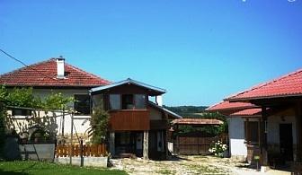 Самостоятелна къща за 8 човека в Еленския балкан с детски басейн и кът, механа и още! Вила Машко - с. Усои