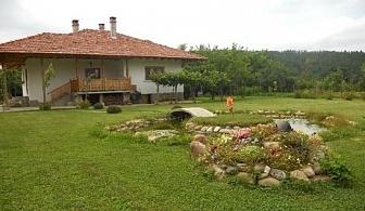 Самостоятелна къща за до 8 човека САМО за 90 лв. на вечер в Еленския балкан! С барбекю, футболно игрище и още много удобства!
