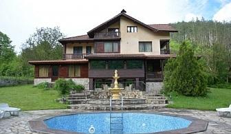Самостоятелна къща за 22 човека в Троян с басейн, механа и всички необходими удобства - вила Лейн Котидж
