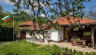 Самостоятелна къща Релакс за до 10 човека на цени 260 лв. - две нощувки, 600 лв. за пет нощувки с барбекю и детски кът, в с. Лазарци, Елена.