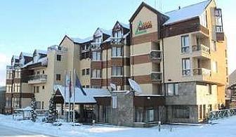 Със 6 дневни Ски карти в Банско от януари до март, 5 дни с вечери и басейн в Хотел Банско