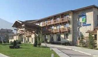 Със ски карта в Банско, 5 дни с включена вечеря, басейн и СПА от Хотел Стражите, Банско