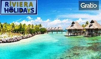 До САЩ, Мексико и Бахамите! 7 нощувки със закуски, обеди и вечери на кораб, 4 нощувки със закуски в Маями и самолетен билет