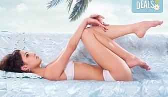 За съвършена фигура! Комбинирана антицелулитна терапия с незабавен ефект в ADI'S Beauty & SPA!