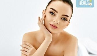 За съвършена кожа! Поставяне на ботокс на зона по избор от дерматолог в център Bell Sante!