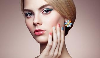 Съвършена визия! Абитуриентски грим със или без поставяне на мигли от Makeup by MM!