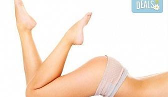 Сбогувайте се с целулита и мастните натрупвания с LPG на цяло тяло в студио за красота Relax Beauty & Spa!
