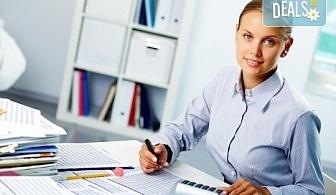"""Счетоводно обслужване на фирми от Счетоводна къща """"Ви Ем Консулт Партнер"""" ООД"""
