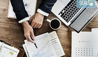 Счетоводно обслужване на нерегистрирана по ДДС фирма с документооборот до 30 документа месечно и 1 осигурен управител за 1, 2 или 3 месеца от ПиСи Консулт ЕООД!