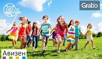 Седмична целодневна арт занималня за деца от 5 до 12 години
