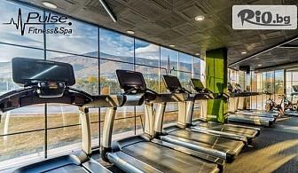 Седмична карта с неограничен брой посещения на фитнес + групови занимания, басейн и SPA за всичките 7 обекта на Pulse Fitness and Spa в София