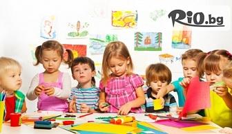 Седмична лятна занималня с 5 последователни целодневни занимания по английски език и изобразително изкуство за деца от 3 до 6 г., от Образователен център Студио S