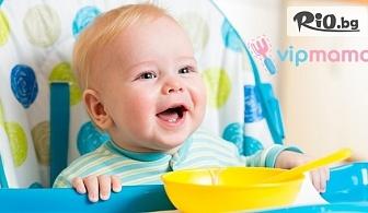 Седмично детско тристепенно меню със супа, основно ястие и десерт + безплатна доставка до дома, от Детска кухня VIP Mama