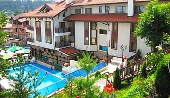 20-23.09 в село Баня! 3 нощувки на човек със закуски + 2 топли минерални басейна и СПА зона от хотел Аквилон Резидънс & СПА