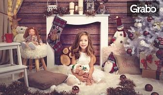 Семейна коледна фотосесия в студио, с 20 обработени кадъра