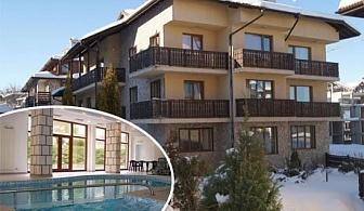 Семейна почивка в Банско! 2, 5 или 7 нощувки, закуски и вечери за двама възрастни и едно или две деца до 12г. в хотел Топ Лодж
